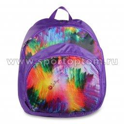 Рюкзак для художественной гимнастики INDIGO SM-200                    25 л Северное Сияние