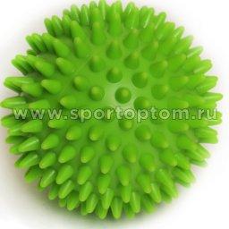 Шарик массажный INDIGO  6992-1 HKMB    7 см Зеленый