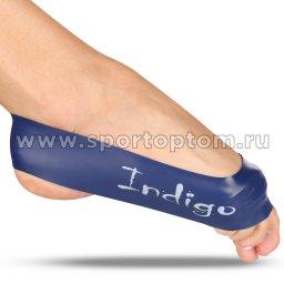 Лента для растяжки стопы INDIGO HEAVY IN224 46*5*0.09 см Синий