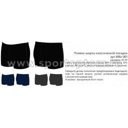 Плавки-шорты мужские Mbx-01 56 Синий