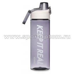 Бутылка для воды XL-1916 Серый 700 мл (1)