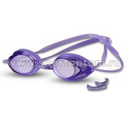 Очки для плавания INDIGO  1008 G Фиолетовый