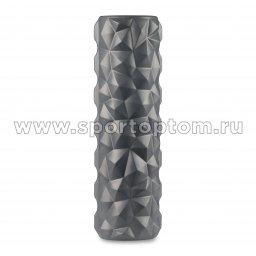 Ролик массажный для йоги INDIGO PVC IN278 Серый (2)