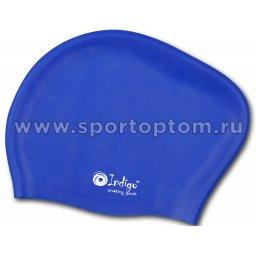 Шапочка для плавания силиконовая  длинные волосы INDIGO 803 SC Синий