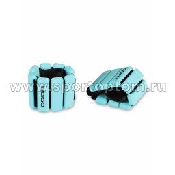 Утяжелители INDIGO ACTIVE силикон IN283 2*0,45 кг Голубой