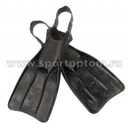Ласты резиновые с ремнем Ихтиандр (225-235) 306                       35-37 Черный