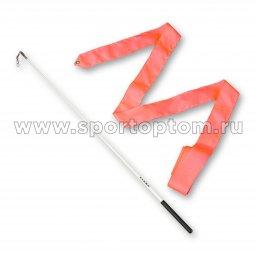 Лента гимнастическая с палочкой 58 см AMAYA 330410 4,0 м Фуксия флуоресцентный