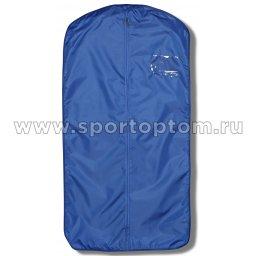 Чехол для одежды INDIGO SM-139 Синий