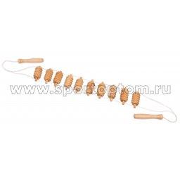 Массажер деревянный ленточный зубчатый  МА3215