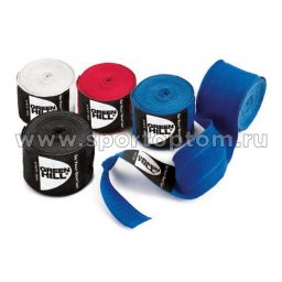 Бинт боксёрский Green Hill Эластик  BP-6232a 2,5 м Синий