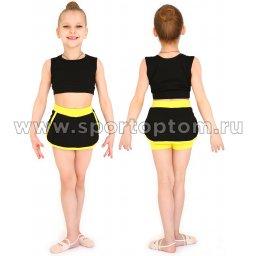 Юбочка шорты гимнастическая с окантовкой INDIGO SM-349 28 Черно-желтый