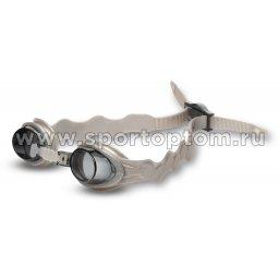 Очки для плавания детские INDIGO RAY 2669-2 Серый