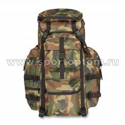 Рюкзак  Охотник 3 жесткая спина SM-202 100 л НАТО