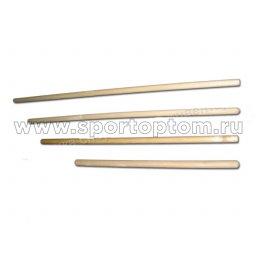 Палка гимнастическая деревянная  AN-19                     1,1 м