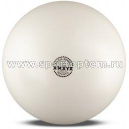 Мяч для художественной гимнастики силикон AMAYA 351000 17 см Белый