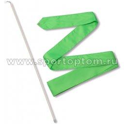 Лента гимнастическая с палочкой 50 см СЕ4 4,0 м Зеленый
