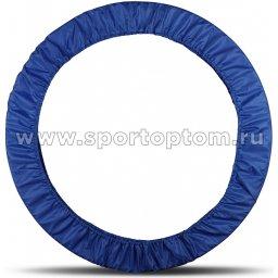 Чехол для обруча INDIGO SM-084 60-90 см Синий