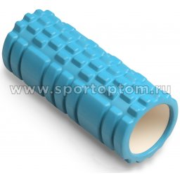 Ролик массажный для йоги INDIGO PVC  IN077 14*33 см Голубой