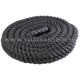 Канат тренировочный Кроссфит INDIGO   95104-1 IR/12 12 м Черный