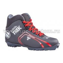 Ботинки лыжные SNS TREK Level2 синтетика TR-277 Черный (лого красный)
