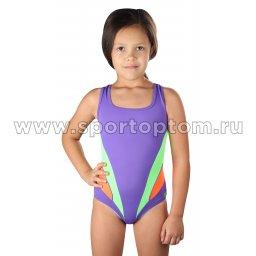 Купальник для плавания  SHEPA слитный детский со вставками 045 Фиолетовый