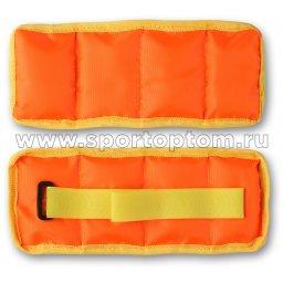 Утяжелители КЛАССИКА SM-148 2*0,2 кг Оранжевый