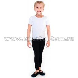 Лосины гимнастические  INDIGO хб SM-102 Черный (1)