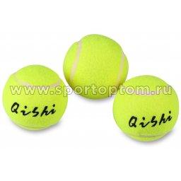 Мяч для большого тенниса QISHI (3 шт в пакете) начальный уровень 716Т Желтый