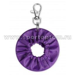 Сувенир брелок чехол для обруча INDIGO SM-393 6 см Фиолетовый