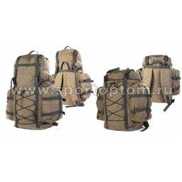 Рюкзак  Универсал для рыбаков и охотников SM-212 70 л Хаки