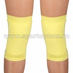 Наколенник для гимнастики и танцев INDIGO SM-113 M Желтый