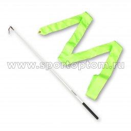 Лента гимнастическая с палочкой 58 см AMAYA 330410 4,0 м Желтый флуоресцентный