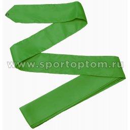Лента гимнастическая без палочки СЕ1 6,0 м Зеленый