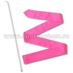 Лента гимнастическая с палочкой 56 см СЕ6 6,0 м Фуксия