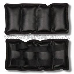 Утяжелители INDIGO  ПРОФИ кожзам SM-150 2*1,0 кг Черный