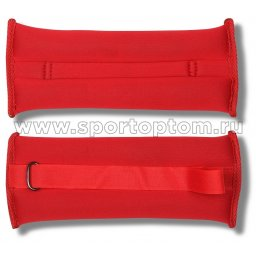 Утяжелители Неопреновые  SM-149 2*0,2 кг Красный