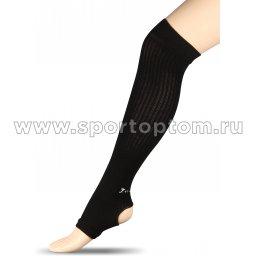 Гетры для гимнастики и танцев INDIGO Компрессионные ЛВ3 Черный