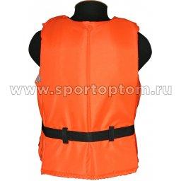 Молния оранжевая(2)