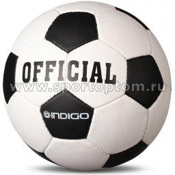 Мяч футбольный №5 INDIGO OFFICIAL тренировочный (PU 1.2 мм) 1132 Бело-черный