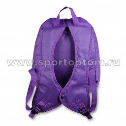 Рюкзак для художественной гимнастики INDIGO Северное Сияние (3)