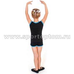 Майка гимнастическая INDIGO с окантовкой SM-197 Черный-бирюзовый (2)