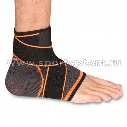 Суппорт голеностопа эластичный INDIGO с компрессионными лямками IN212 Черно-оранжевый