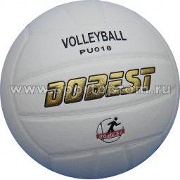 Мяч волейбольный DOBEST тренировочный клееный (PU) 018 PU Белый