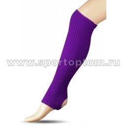 Гетры для гимнастики и танцев Шерсть СН1 40 см Фиолетовый