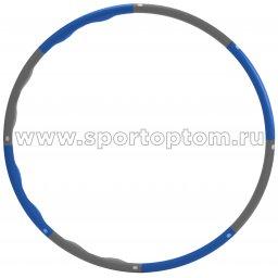 Обруч массажный разборный PRO-SUPRA WAVE 900 мм, 2,0 кг 008 W 90 см Сине-серый