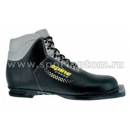 Ботинки лыжные 75 SPINE Cross натруальная кожа, мех  м35 Черный