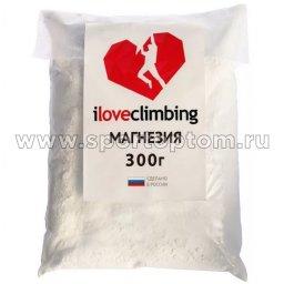Магнезия порошковая Iloveclimbing (пакет) RM-35 300 г