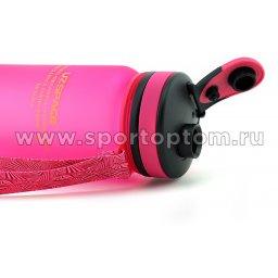 Бутылка для воды с сеточкой и мерной шкалой UZSPACE 650мл тритан 3030 Розовый матовый (2)