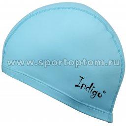 Шапочка для плавания  ткань прорезиненная с PU пропиткой INDIGO IN048 Голубой