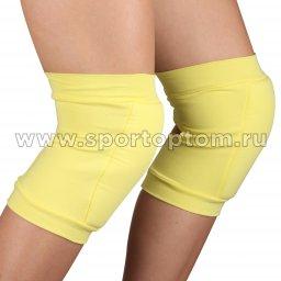 Наколенник для гимнастики и танцев INDIGO SM-113 Желтый (2)